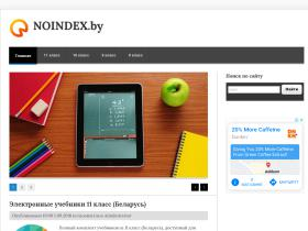 noindex.by