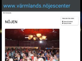 nojescenter.se