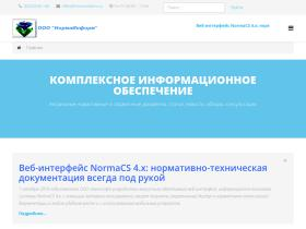 normainform.ru