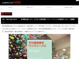 nose2.org