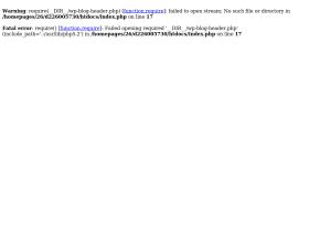 notcolor.com