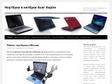notebook-acer-aspire.ru