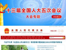 linyi chat sites Linyi consmos imp&expco,ltd - china supplier of plywood.
