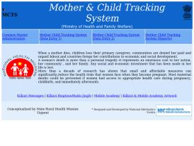 nrhm-mcts.nic.in