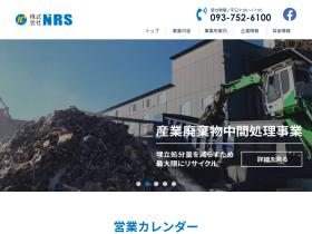 nrs-inc.co.jp