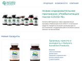 nsp-business.com.ua