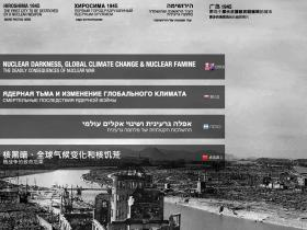 nucleardarkness.org