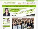 odagiri-office.com
