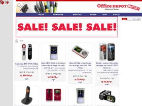 officedepot-outlet.co.il