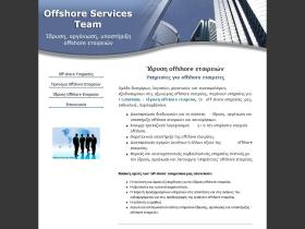 offshore-services.gr