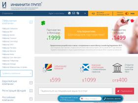 offshore.infinity-group.ru
