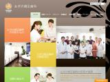 ogino-dental.com