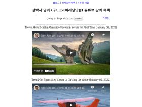 ohmyreading.com