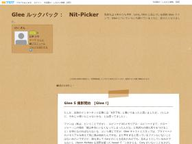 okeibaasan-nitpicks.blog.so-net.ne.jp