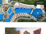 okinawa-marriott.com