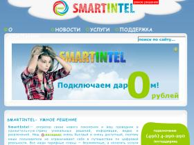 old.smartintel.ru