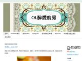 olkitchen.blogspot.hk