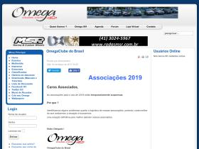 omegaclube.com.br