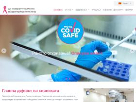 oncology.org.mk