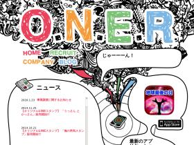 one-r.co.jp