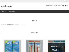 one2shop.net