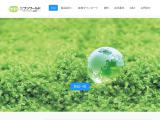 oneworld-tf.co.jp