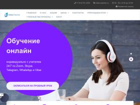 online-teacher.ru