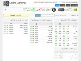 onlinecurrency.ir