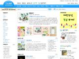 openkid.co.kr