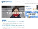 opennet.or.kr