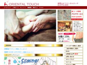 oriental-touch.com