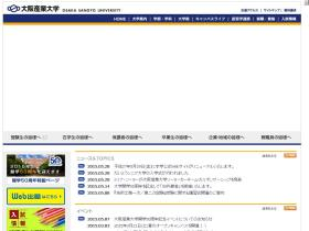 産業 大学 webclass 大阪