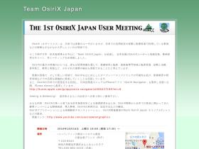 osirix.medithink.co.jp
