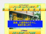 our-house.jp