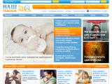 ourbaby.ru