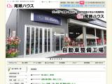 ozehouse.co.jp