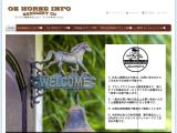 ozhorseshop.com