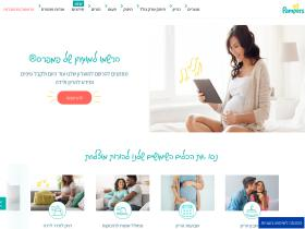 pampers.co.il