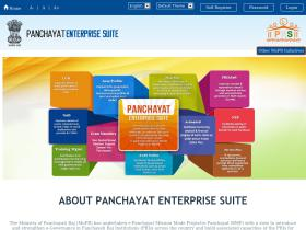 panchayatonline.gov.in