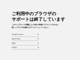 pardon.co.jp
