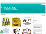 parikmaher-shop.od.ua