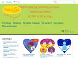 partyproducts.com.ua