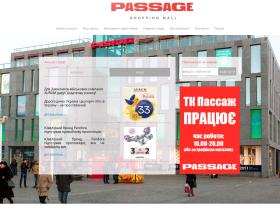 passage-mall.com.ua