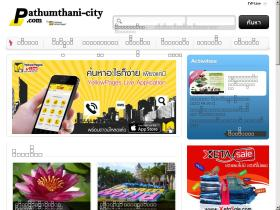 pathumthani-city.com