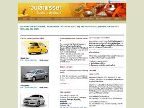 pattaya-carrent.com