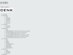 pauleensdancestudio.com