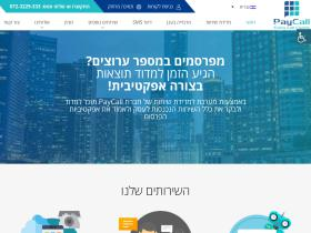 paycall.co.il