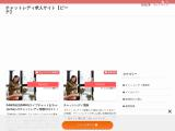 peach.co.jp