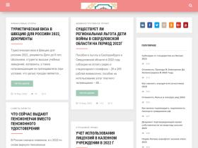pediatr-doc.ru