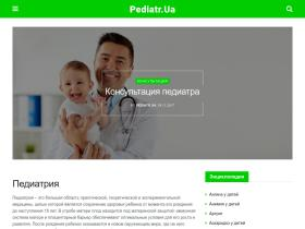 pediatr.ua